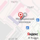 Уникар-Р