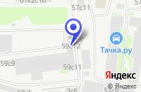 Схема проезда до компании АВТОСЕРВИСНОЕ ПРЕДПРИЯТИЕ в Москве