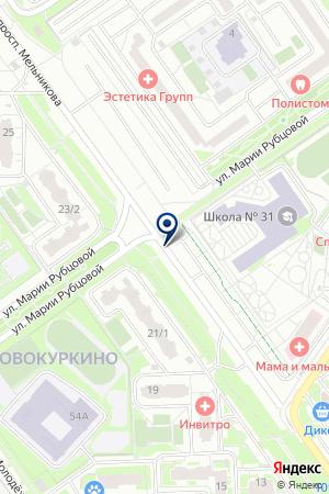 СЕРВИСНЫЙ ЦЕНТР ПОЛЮС-2 на карте Химок
