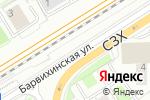 Схема проезда до компании Магазин морепродуктов на ул. Маршала Неделина в Москве