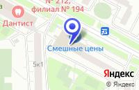 Схема проезда до компании ПО БАДМИНТОНУ ДЮСШ СОЛНЦЕВО в Москве
