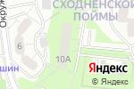 Схема проезда до компании Дом общественных организаций в Москве