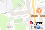 Схема проезда до компании Нужные вещи в Москве