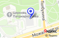 Схема проезда до компании КИНОТЕАТР МИНСК в Москве