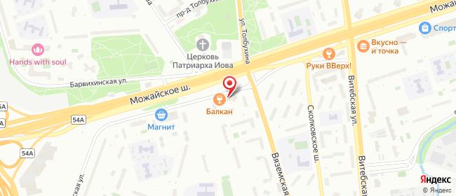 Карта расположения пункта доставки Москва Беловежская в городе Москва