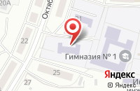 Схема проезда до компании Радуга в Серпухове
