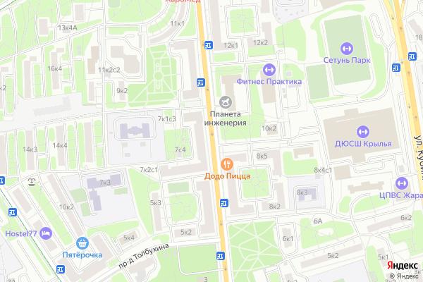 Ремонт телевизоров Улица Толбухина на яндекс карте