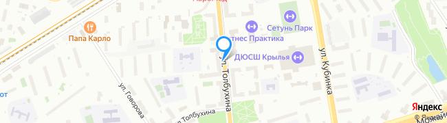 улица Толбухина