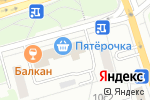 Схема проезда до компании Богемный Стиль в Москве