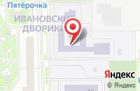 Схема проезда до компании Сила Плюс Красота в Серпухове