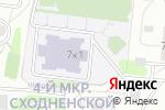 Схема проезда до компании Международная Академия спорта Ирины Винер в Москве