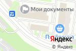 Схема проезда до компании Алло эвакуатор в Москве
