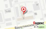 Автосервис Автотема в Химках - Вашутинское шоссе, 5: услуги, отзывы, официальный сайт, карта проезда