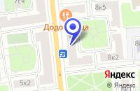 Схема проезда до компании АПТЕКА СЕТУНЬ в Москве