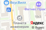 Схема проезда до компании Тракт в Москве