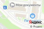 Схема проезда до компании Копиркин в Москве