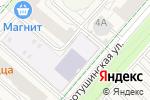 Схема проезда до компании Лотос в Путилково