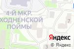 Схема проезда до компании Административно-техническая инспекция Северо-Западного административного округа в Москве