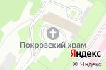 Схема проезда до компании Храм Покрова Пресвятой Богородицы в Братцево в Москве