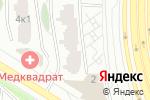 Схема проезда до компании С.Арт в Москве