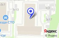 Схема проезда до компании КОНСАЛТИНГОВАЯ КОМПАНИЯ ЦЕНТРСТРОЙМОНТАЖ в Москве