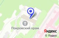 Схема проезда до компании АВТОТЕХЦЕНТР ЛАДА-ПЛЮС в Москве
