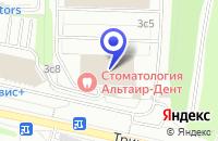Схема проезда до компании СЕРВИС-ЦЕНТР СКАН СЕРВИС АВТО в Москве