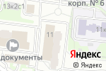 Схема проезда до компании Аделисон металлоконструкция в Москве