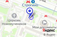 Схема проезда до компании МЕБЕЛЬНАЯ КОМПАНИЯ ВЭДИ в Москве