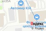 Схема проезда до компании Tyre Plus в Москве