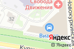 Схема проезда до компании Engbur в Москве