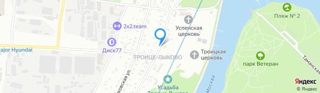 Одинцовская улица