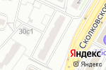 Схема проезда до компании Можайский в Москве
