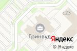 Схема проезда до компании Greenwood в Москве