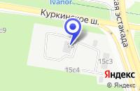 Схема проезда до компании ТФ КАИС в Москве