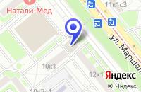 Схема проезда до компании АПТЕКА АСКОРБИНКА в Москве