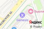 Схема проезда до компании Магазин электрики и люстр в Путилково