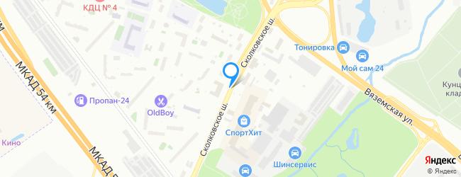 Сколковское шоссе