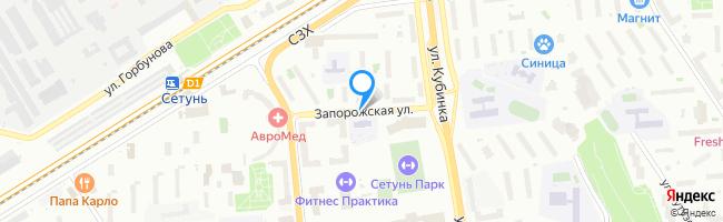 Запорожская улица