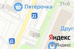 Схема проезда до компании Кафе быстрого питания на Сколковском шоссе в Москве