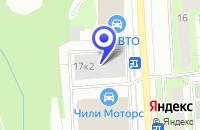 Схема проезда до компании АВТОСЕРВИСНЫЙ ЦЕНТР АНТЕЙ в Москве