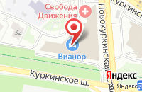 Схема проезда до компании Индексмаркет в Москве