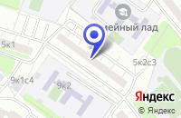 Схема проезда до компании НОТАРИУС БУНИНА Е.А. в Москве
