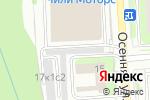 Схема проезда до компании ОСЕНЬ-15 в Москве