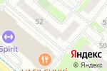Схема проезда до компании Азбука Стиля в Москве