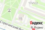 Схема проезда до компании Премиум ломбард в Москве