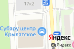 Схема проезда до компании Ситроен Центр Москва в Москве