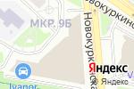 Схема проезда до компании STARSGROUP в Москве
