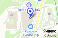 Схема проезда до компании АРЕНДНОЕ ПРЕДПРИЯТИЕ PR-AUTO в Москве
