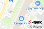 Схема проезда до компании Апполон-Спорт в Москве